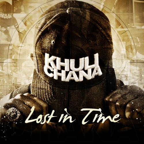 Khuli Chana - Mnatebawen Lyrics