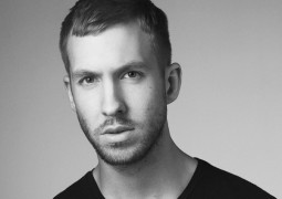 Calvin Harris – How Deep Is Your Love Lyrics