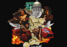 Migos – T-Shirt Lyrics