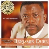 Benjamin Dube- Bow down and Worship Lyrics