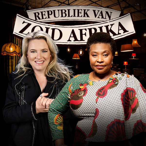 Yvonne Chaka Chaka & Karen Zoid- Kana Uchema : Linger Lyrics